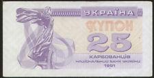 Ukraine 25 Karb.1991 Pick 85 VF