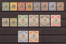 TANGANYIKA 1927-31 SG 93/107 MINT Cat £500