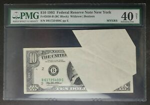 1993 $10 Federal Reserve Note PMG 40 Net Extremely Fine Fold Over Error