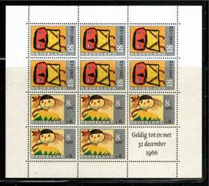 AL1472 Netherlands 1965 SC#B404a $20.00 S/S of 11 Designs by Children Mint NH
