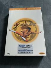 New Sealed Shaolin Soccer Ultimate Edition 3 Disc Dvd Korean Ue English Subs Oop