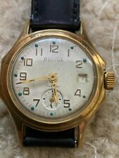 Vintage Russian VOSTOK Men's Watch, 17 Jewels with day display.
