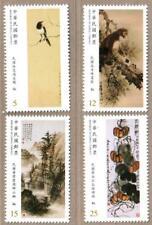 China Taiwan 2017 Modern Ink-Wash Paintings Stamps Bird Tree Art 近代水墨畫作