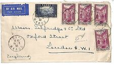 L236 1933 French Colonies/Morocco/Airmail
