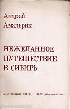 нежеланное путешествие в сибирь Déclenchement indésirable en Sibérie Amalrik RUS