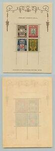 Estonia, 1938, SC B39a, mint, Souvenir Sheet. d9261