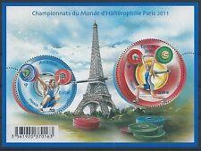 F4598 - FEUILLE DE TIMBRES NEUFS - Championnats du monde d'haltérophilie // 201