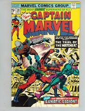 Captain Marvel 38  Trial of The Watcher 1975    VF- Hi Grade Marvel Comic!