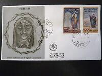 TCHAD 176/77   PREMIER JOUR  FDC   EGLISE SAINT PHILIPPE ,SIMON   85+100F   1969