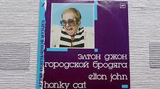 Elton John Honky Cat (Very Rare/Near Mint) Original Russian 1988 vinyl