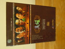 Hero Starring Jet Li Imported Dvd Collector's Edition Box Set