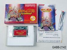 Complete Bokura no Taiyou Boktai Game Boy Advance Japan Import JP GBA US Seller