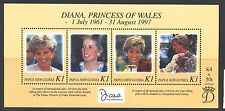 PAPUA NEW GUINEA Sc937 SG#MS829 MNH 1998 Princess Diana Souvenir Sheet SCV$7