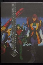 JAPAN Ronin Warriors / Yoroiden Samurai Troopers Memorials vol.2