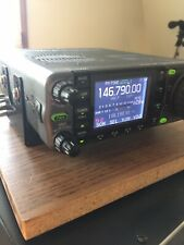 Icom ic-7000 HF, VHF & UHF All Mode Transceiver w/ MARS