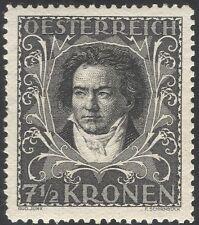 Austria 2457 edición Completa Nuevo 2004 Neujahrskonzert