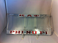 "Kappa Alpha Psi Fraternity ""Phi Nu Pi"" Silver/Red License Plate Frame- New!"