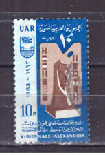 FRANCOBOLLI Egitto Egypt 1963 Biennale delle Belle Arti 10 m. YV577