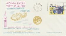 USA 1975 APOLLO SOYUZ TEST PROJECT superb cover KENNEDY SPACE CENTER, FL