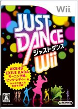 UsedGame Wii Just Dance Wii [Japan Import] FreeShipping