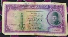 100 pounds Egypt kingdom1948