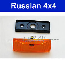 Blinker / Seitenblinker auf dem Kotflügel Orange Lada Niva 2121 + Lada 2106