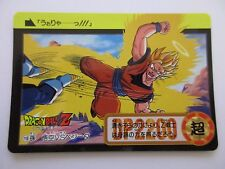 Carte DRAGON BALL Z DBZ Carddass Hondan Part 19 N°118 - BANDAI 1994 Jap
