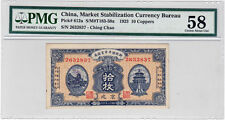 New listing P-612a 1923 China Market Stabilization Bureau 10 Coppers Pmg 58 Choice About Unc