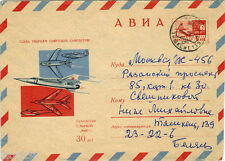 """1969 Soviet Russian letter cover 30 YEARS TO PLANES MARKED """"MIG"""""""