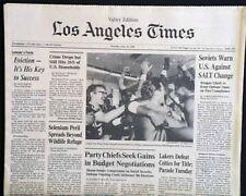 L.A. Lakers Beat Boston Celtics Bury Garden Ghost NBA 1985 L.A. Newspapers (3)