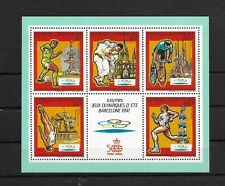 Central African Republic,1987,Olympic,collective,MNH