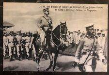 Mint Singapore RPPC Real Picture Postcard HH Sultan Of Johore As Colonel