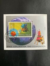 AJMAN - 1971 - Airmail- Space Exploration Used MS