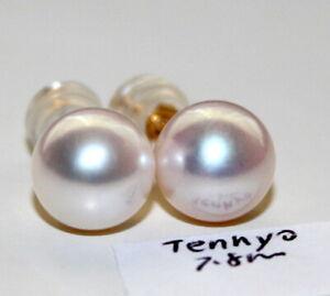 Tennyo 7.8mm Japanese akoya saltwater earrings G18k