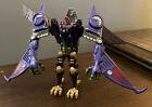 1998 Hasbro Transformers Beast Wars Transmetals TERRORSAUR Deluxe