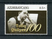 Azerbaijan 2017 MNH Tofig Guliyev Birth Centenary 1v Set Composers Music Stamps