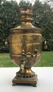 "Antique   Russian Brass  Samovar "" Андрей Куприн В Туле»"
