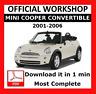 >> OFFICIAL WORKSHOP Manual Service Repair Mini Cooper Convertible 2001 - 2006