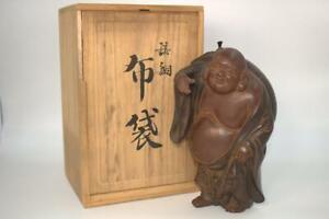Japanese copper figurine hotei karako ornament okimono Budai Nobumitsu BOS283