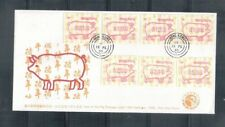 Hong Kong 1995 Year of  Pig Electronic Frama Label, Limited FDC (01)