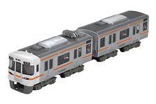 Bandai 965141 B-Train Shorty Series 313 2 Cars Set (N scale)