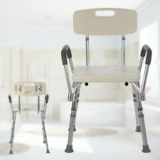 Aluminum Medical Elderly Bath Tub Shower Chair Bench Stool Seat Safety Aid