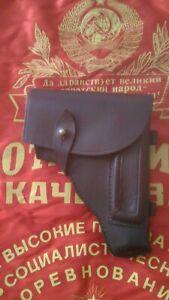 Vintage 1972 Holster Makarov Leather. USSR army.