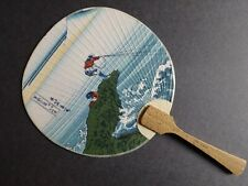 Vintage Small Geisha Hand Fan from Japan, Post War, Inscribed, Bamboo Handle