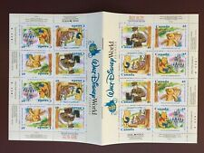 Canada Stamp Booklet - 1996 45-Cent Disney WINNIE THE POOH Booklet Pane of 16