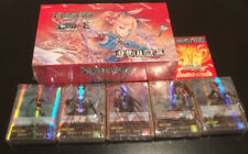 FOW Seven Kings of the Lands Booster Box + Vingolf 2 (No Box)  Force of Will TCG
