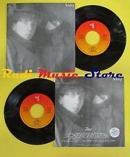 LP 45 7'' SAVAGE Time 1985 italy DISCO MAGIC NP 257 LOMBARDONI no cd mc (*)dvd