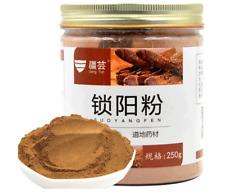 Premium 100%Natural Tonic Wild Tibet HERBA CYNOMORII SuoYang powder Tea 250g