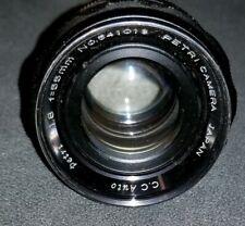 Petri 55mm f/1.8 Lens no.541013