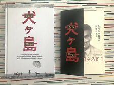 Isle Of dogs Screenplay & Journal/notebook